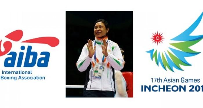 AIBA and Incheon Logo with Sarita Devi