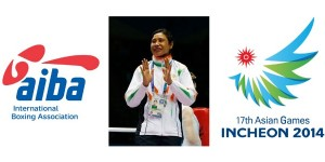 AIBA and Incheon Logo with Sarita Devi