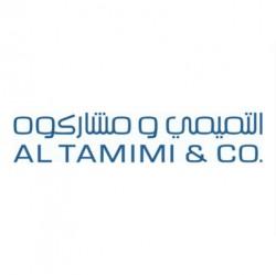 Al Tamimi Company Logo