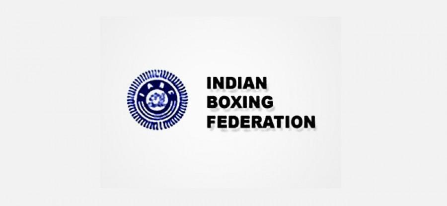 Boxing India Logo