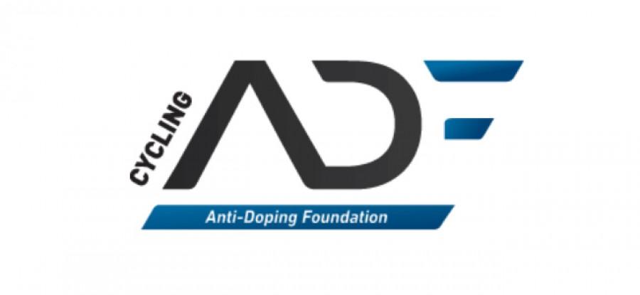 CADF Logo