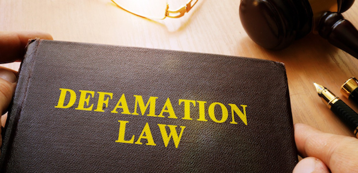 an analysis of the defamation law in australia While still maintaining defamation in australia the right to free speech in south australia it is governed by the defamation law in australia commences with a.