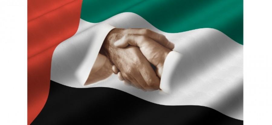 Handshake_over_UAE_Flag