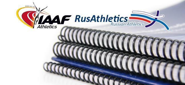 IAAF_and_ARAF_Logo_over_Reports