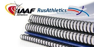 IAAF_and_ARAF_Logo_over_Reports