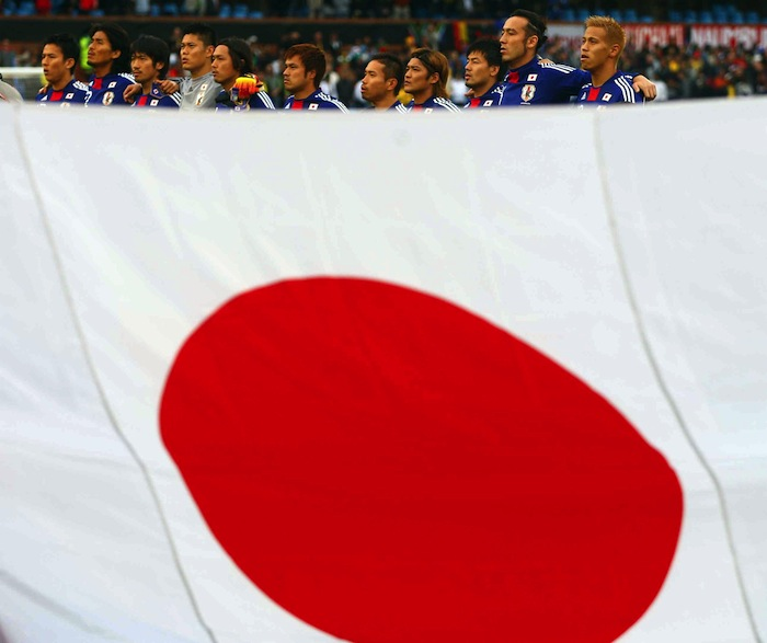 Japanese Football Team