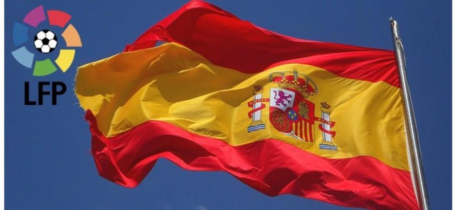 LFP_Logo_and_Spanish_Flag