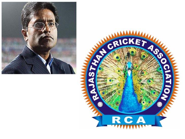 Lalit Modi and RCA Logo