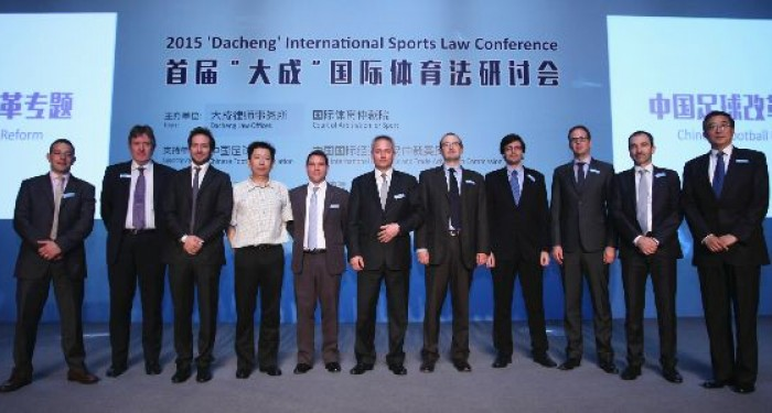 Panel 2015 Dacheng Conference
