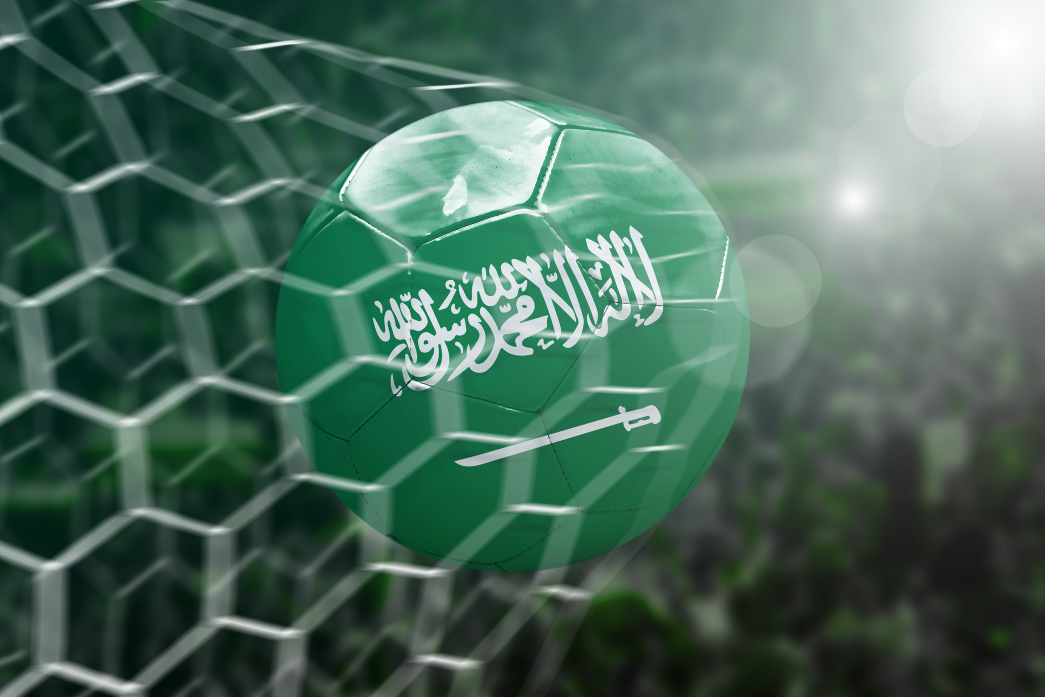 Saudi Arabia Soccer Ball