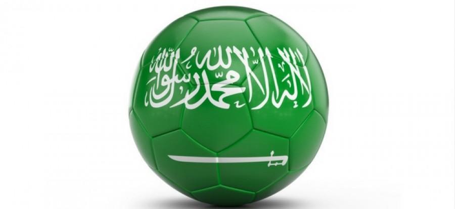 Saudi Arabia flag on football