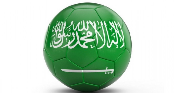 Saudi Arabia flag on football