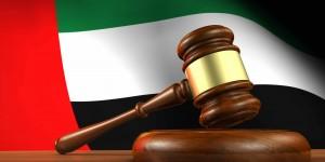 UAE Arbitration