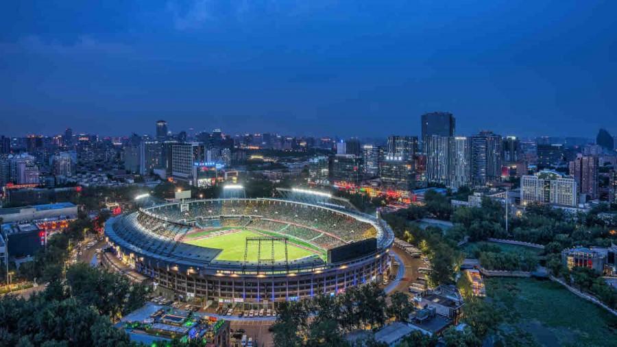 Beijing Football Stadium